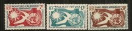 Déclaration Universelle Des Droits De L'Homme 1948, émission Conjointe N.Calédonie,St Pierre Miquelon, îles Wallis.** - Emissions Communes