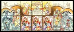 UKRAINE 2019 1000 Years PRINCE YAROSLAV THE WISE ANCIENT KIEV STORY MNH #15 - Ukraine