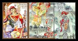 UKRAINE 2019 1000 Years PRINCE YAROSLAV THE WISE ANCIENT KIEV STORY Stamp + Coupon MNH #17 - Ukraine