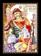 UKRAINE 2019 1000 Years PRINCE YAROSLAV THE WISE ANCIENT KIEV STORY Stamp MNH #19 - Ukraine