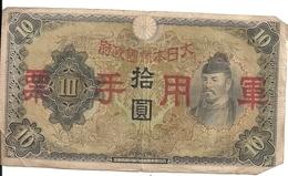 JAPON 10 YEN MILITARY VG+ - Japón