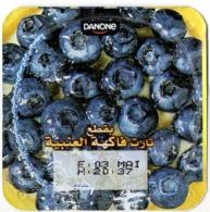 "Opercule Cover Yaourt Yogurt "" Danone "" Raisins Grapes Yoghurt Yoghourt Yahourt Yogourt - Opercules De Lait"