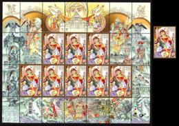 UKRAINE 2019 1000 Years PRINCE YAROSLAV THE WISE ANCIENT KIEV STORY Set Sheet + Stamp MNH #18 - Ukraine