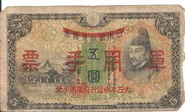 JAPON 5 YEN MILITARY VG+ - Japón