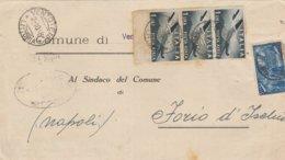 Ventotene. 1948. Annullo Guller VENTOTENE *LITTORIA*, Su Lettera Affrancata Con Risorgimento L. 5 + Posta Aerea L. 1 X 3 - 1946-.. Republiek