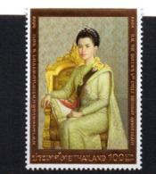 Sello  Nº 2165  Thailandia - Tailandia