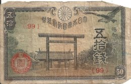 JAPON 50 SEN 1942-44 VG+ P 59 - Japon