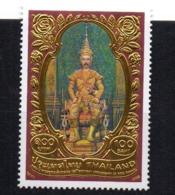 Sello  Nº 2065  Thailandia - Tailandia