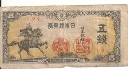 JAPON 5 YEN ND1943 VG+ P 52 - Japon