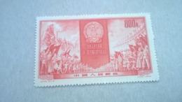 China 1954 The 1st Session Of National Congress - 1949 - ... República Popular
