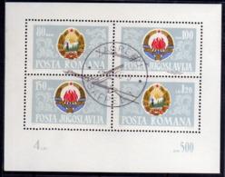 ROMANIA  ROMANA 1965 HYDROCENTRAL FIRE FIGHTERS FIELDS BLOCK SHEET BLOCCO FOGLIETTO BLOC FEUILLET FIRST DAY CANCEL FDC - Blocchi & Foglietti