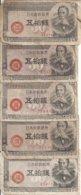 JAPON 50 SEN 1948 VG+ P 61 ( 5 Billets ) - Japan