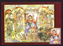 UKRAINE 2019 Maxi Card Postage Stamp 1000 Years PRINCE YAROSLAV THE WISE ANCIENT KIEV STORY  #903 - Ukraine
