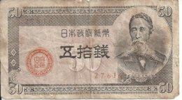JAPON 50 SEN 1948 VG+ P 61 - Japon