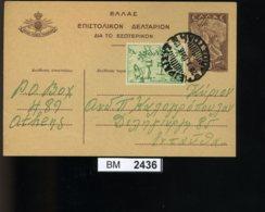 BM2436, Griechenland, O, Ganzsache Aus Bedarfspost, 1946, Athen Nach ??? - Ganzsachen