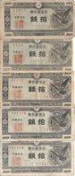 JAPON 10 SEN ND1947 VF P 84 ( 5 Billets ) - Japon