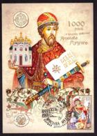 UKRAINE 2019 Maxi Card Postage Stamp 1000 Years PRINCE YAROSLAV THE WISE ANCIENT KIEV STORY  #904 - Ukraine