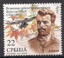 Serbien  (2012)  Mi.Nr.  471  Gest. / Used  (2ah01) - Serbien