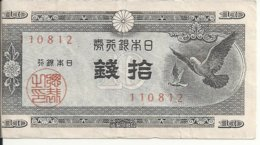 JAPON 10 SEN ND1947 VF P 84 - Japón