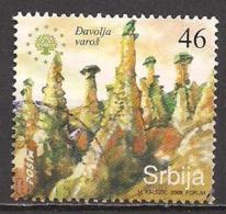 Serbien  (2008)  Mi.Nr.  254  Gest. / Used  (4fk37) - Serbien
