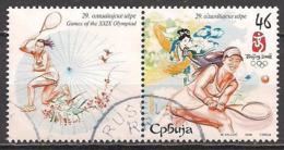 Serbien  (2008)  Mi.Nr.  237 + Zf.  Gest. / Used  (3fk02) - Serbien