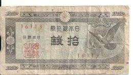 JAPON 10 SEN ND1947 VG+ P 84 - Japón