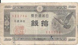 JAPON 10 SEN ND1947 VG+ P 84 - Japon