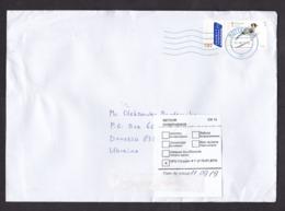Netherlands: Cover To Donetsk Ukraine, 2019, 1 Stamp, Returned, Retour Label, Service Suspended, War (minor Damage) - Briefe U. Dokumente