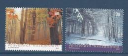 Macédoine - Europa - Yt N° 571 Et 572 - Neuf Sans Charnière - 2011 - Macédoine