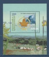 Macédoine - Europa - Yt N° BF 17 - Neuf Sans Charnière - 2007 - Mazedonien