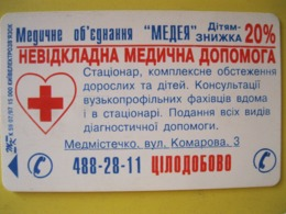 Télécarte D'Ukraine - Ukraine