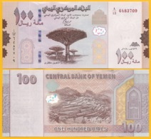 Yemen 100 Rials P-new 2019 UNC Banknote - Yemen