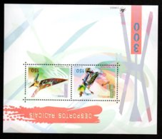 N° 129 ** - 1997 - Blocs-feuillets
