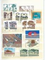 CHINE : Petit Lot Neuf **, 3 Scans. - Briefmarken