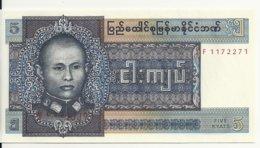 MYANMAR 5 KYATS ND1973 UNC P 57 - Myanmar