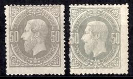 Belgique YT N° 35 Deux Timbres Neufs *. Gomme D'origine. B/TB. A Saisir! - 1869-1888 Lying Lion