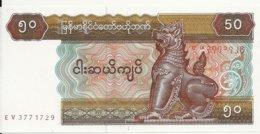 MYANMAR 50 KYATS ND1994 UNC P 73 - Myanmar