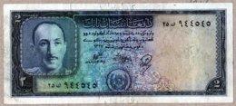 Afghanistan 1948 2 Afghanis  AU   TB  Voir Explications - Afghanistán