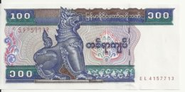 MYANMAR 100 KYATS ND1994 UNC P 74 - Myanmar