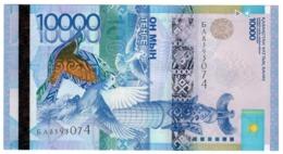 Kazakhstan 10000 Tenge 2012 UNC .PL. - Kazakhstán