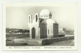 RETHYMNON - RETIMO CRETA - LA CHAPELLE ST. NICOLAS - FOTOGRAFICA TENSI - NV FP - Griechenland