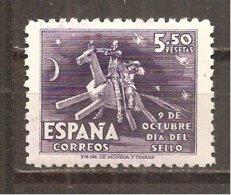 España/Spain-(MH/*) - Edifil  1014 - Yvert  Aéreo-235 - Nuevos & Fijasellos