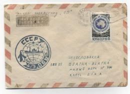 Russia ANTARCTIC COVER - Briefmarken