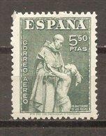 España/Spain-(MH/*) - Edifil  1004 - Yvert  Aéreo-234 - Nuevos & Fijasellos