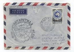Russia ANTARCTIC COVER 1976 - Briefmarken