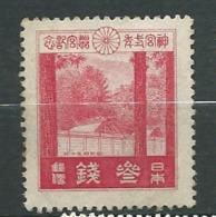 Japon - Yvert N° 208 (*)  Gomme Altérée   -   Ava27509 - 1926-89 Keizer Hirohito (Showa-tijdperk)