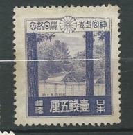 Japon - Yvert N° 207 (*)  Gomme Altérée   -   Ava27510 - 1926-89 Keizer Hirohito (Showa-tijdperk)