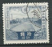 Japon - Yvert N° 225 Oblitéré   -   Ava27511 - 1926-89 Emperor Hirohito (Showa Era)