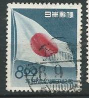 Japon - Yvert N°  486 Oblitéré -   Ava27513 - 1926-89 Kaiser Hirohito (Showa Era)