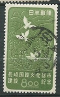 Japon - Yvert N°  427 Oblitéré -   Ava27515 - 1926-89 Kaiser Hirohito (Showa Era)